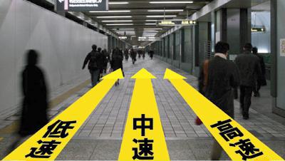 歩線.jpg