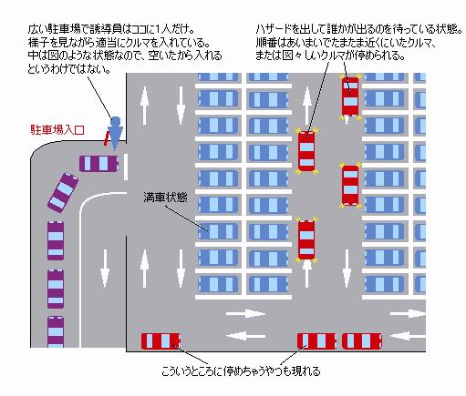駐車場new3.jpg