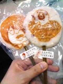 鬼太郎神社_はんぺん.jpg