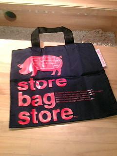 store bag store hDFЦйуЙg