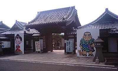 081121西郷公園正門.jpg