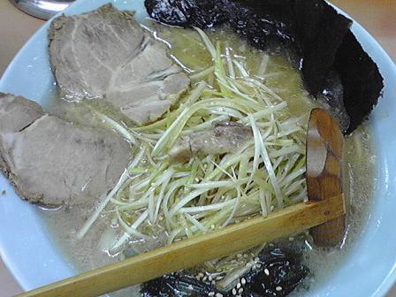 090920_激旨ラーメン.JPG