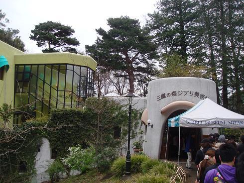 100404_ジブリ美術館01.JPG