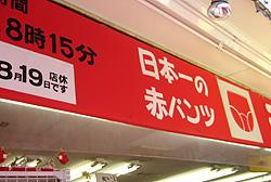 20080710_04.jpg