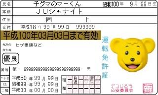 20080929.jpg