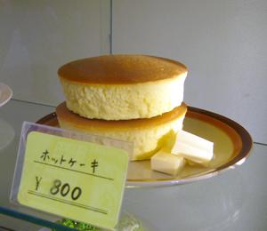 20081204_1.jpg