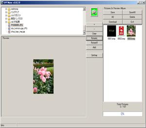 20090129_02.jpg