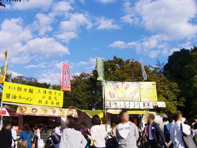 20091016_01.jpg