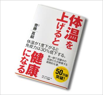 20100115.jpg