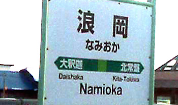 daishaka.jpg