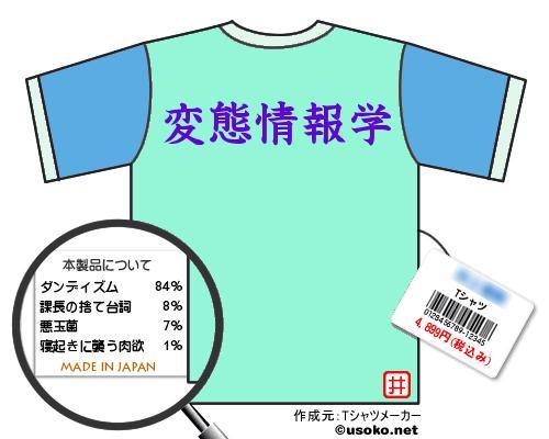 maker-1.usoko.net.jpg
